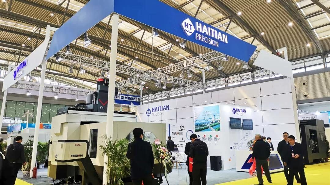 Haitian Precision debuted at the Western Manufacturing Expo