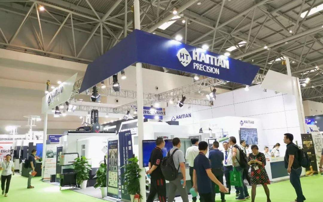 Haitian Precision shines in the West Expo-one stop smart solution attracts attention.