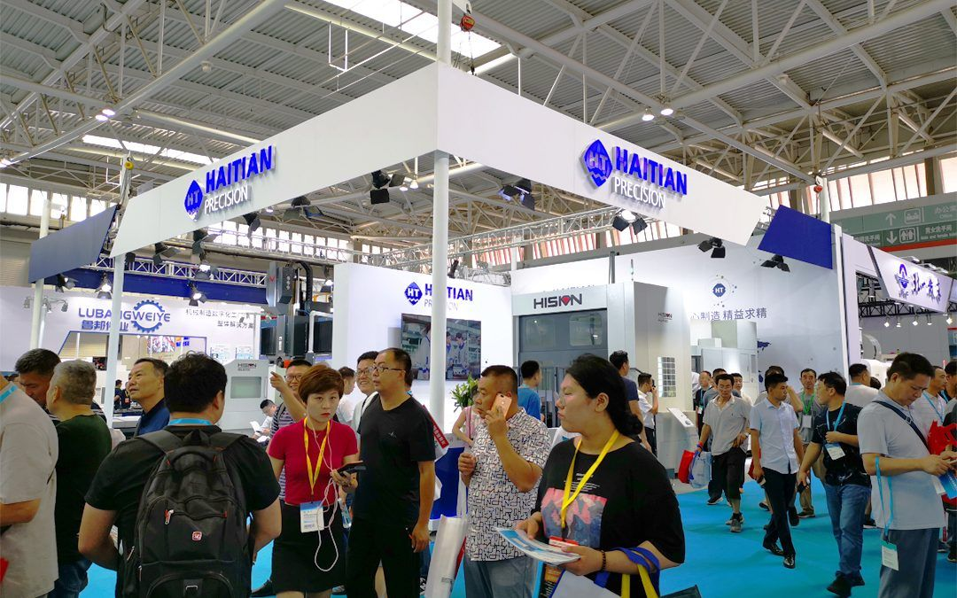 Transformation, Breakthrough, Innovation——Haitian Precision in Qingdao International Machine Tool Exhibition has came to a successful conclusion